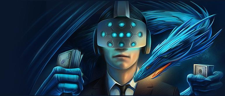 Альпари Виртуальная реальность