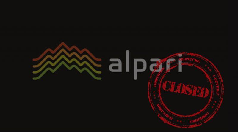 Альпари закрывается
